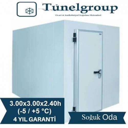 Tunel Group - Soğuk Hava Deposu | 3.00*3.00*2.40  (-5°C/+5°C)
