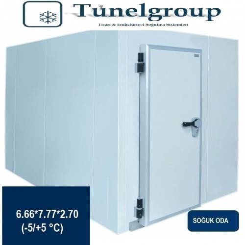 Tunel Group - Soğuk Hava Deposu | 6.66*7.77*2.70 (-5°C / +5°C)