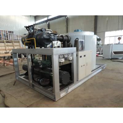 Tunel Group - Yaprak Buz Makinesi - TNL-150