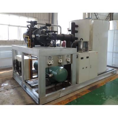 Tunel Group - Yaprak Buz Makinesi - TNL-200