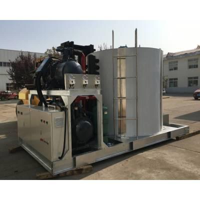Tunel Group - Yaprak Buz Makinesi - TNL-250