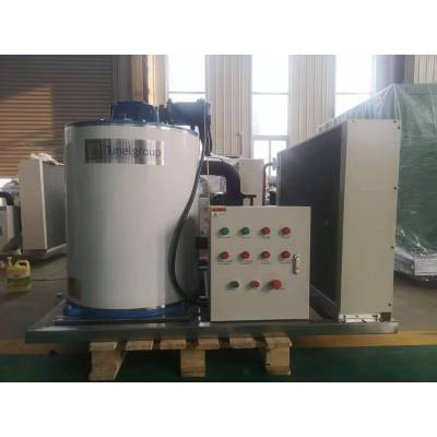 Tunel Group - Yaprak Buz Makinesi - TNL-30-Buz Makinesi - İce Machine