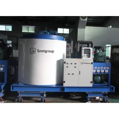 Tunel Group - Yaprak Buz Makinesi - TNL-80-Buz Makinesi - İce Machine